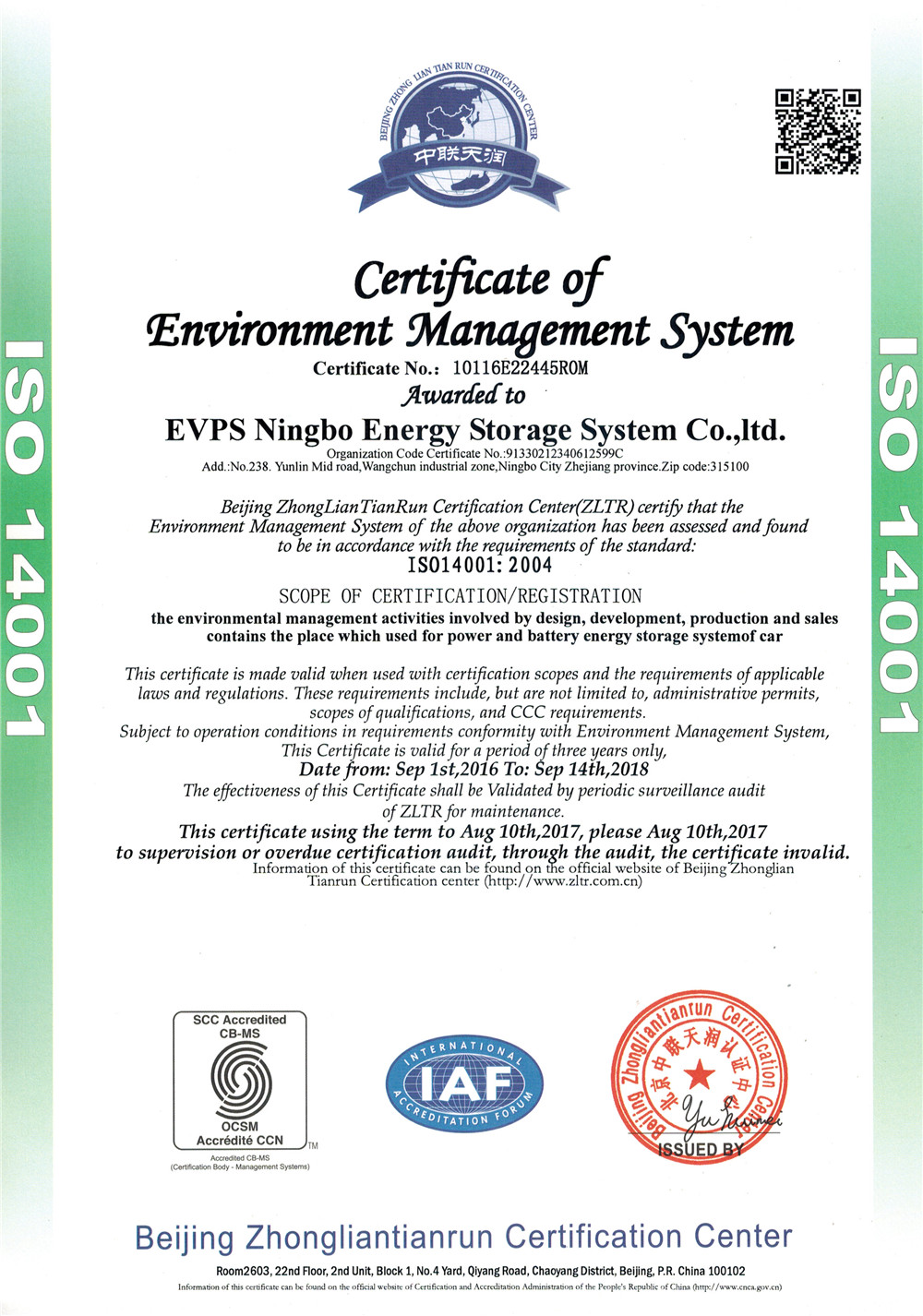 Certification Ningbo Liwei Energy Storage System Co Ltd